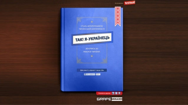 Che Book for BEST MARKETING  PRACTICES 2014