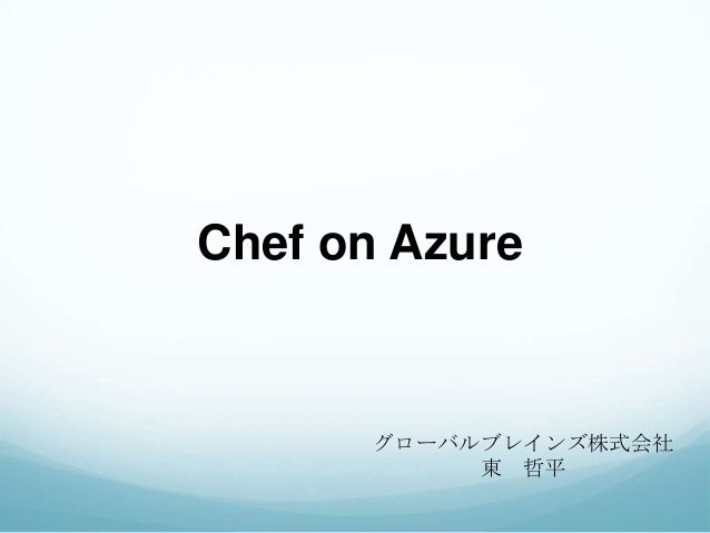 Chef on azure