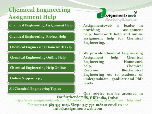 Chemical Engineering esays