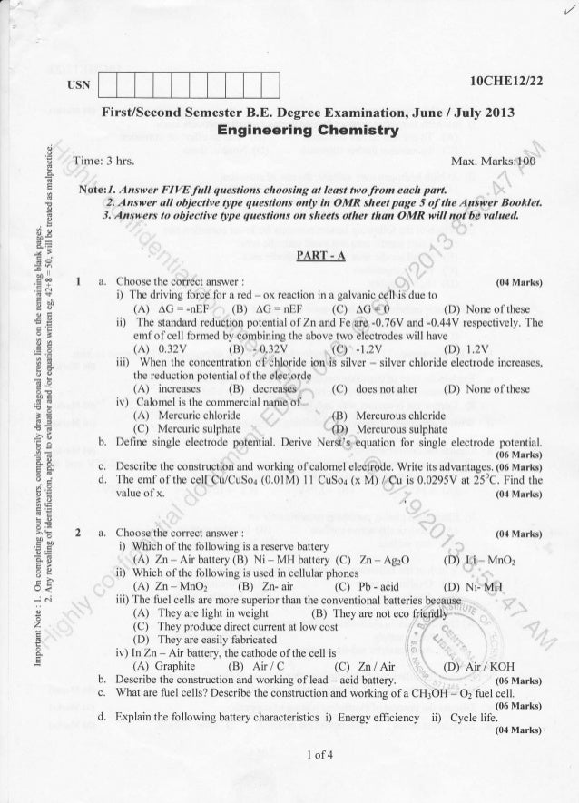 1st semester chemistry stream (2013-June) Question Papers