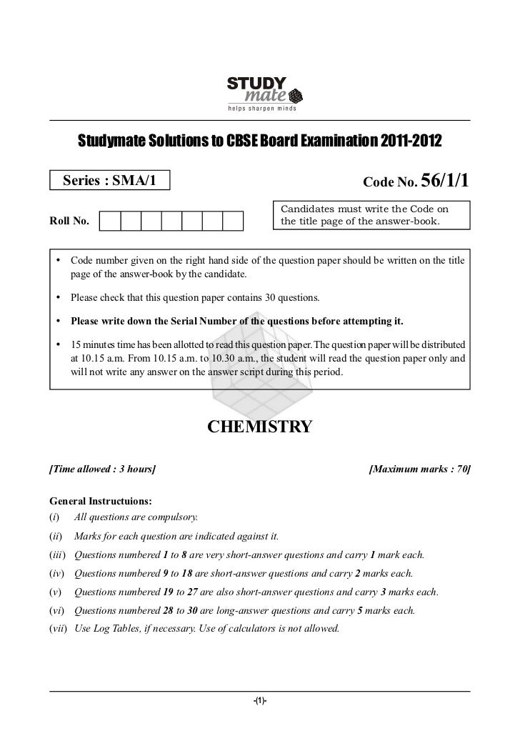 Studymate Solutions to CBSE Board Examination 2011-2012       Series : SMA/1                                              ...