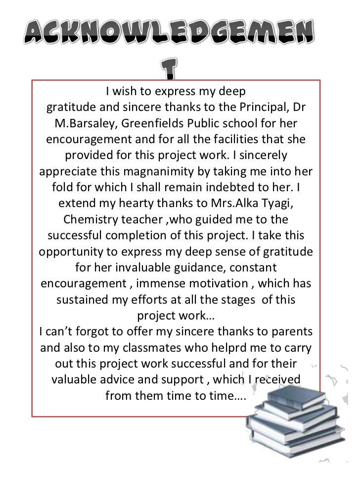 Student Project Acknowledgement letter