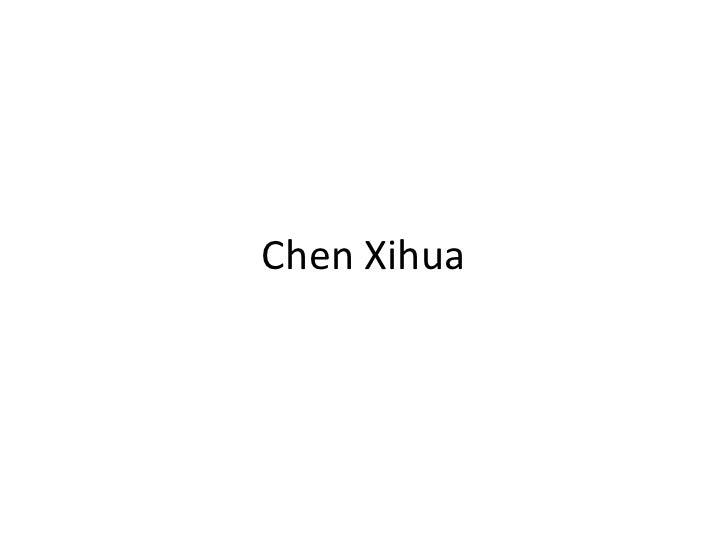 Chen Xihua