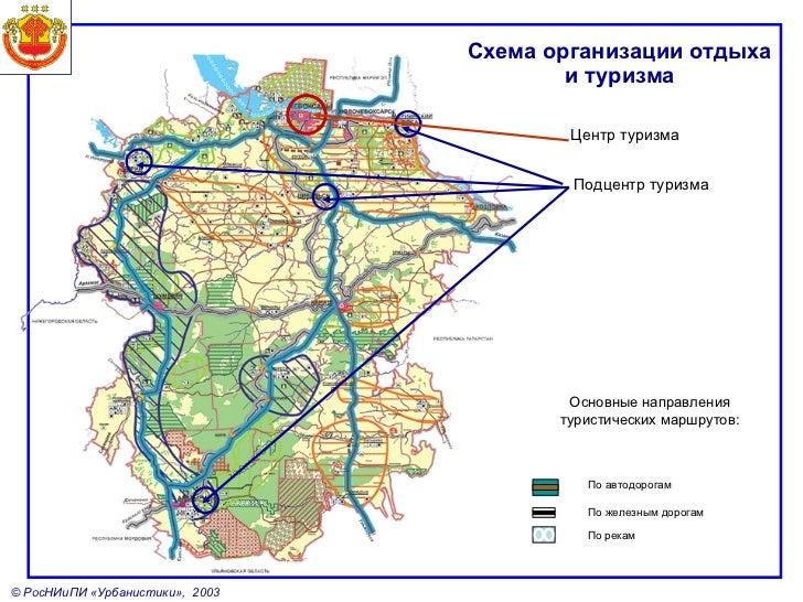 туристических маршрутов:
