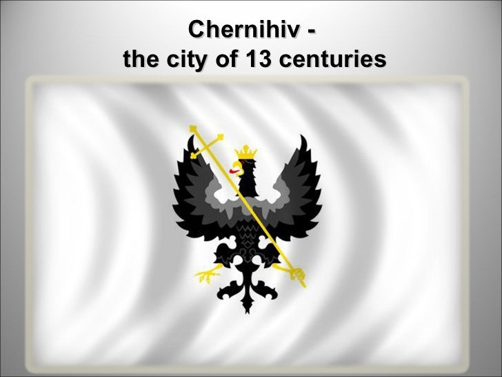Chernihiv -  the city of 13 centuries