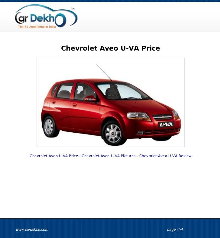 Chevrolet Aveo U-VA Price 17Aug2012