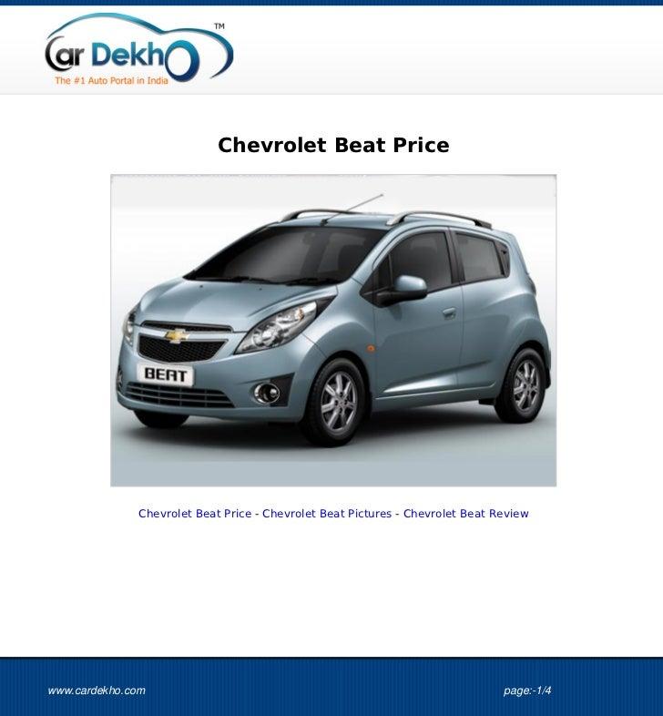 Chevrolet Beat Price               Chevrolet Beat Price - Chevrolet Beat Pictures - Chevrolet Beat Reviewwww.cardekho.com ...