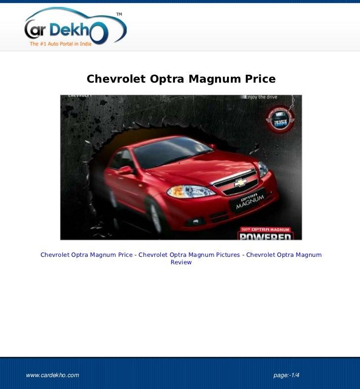 Chevrolet Optra Magnum Price 01Sep2012