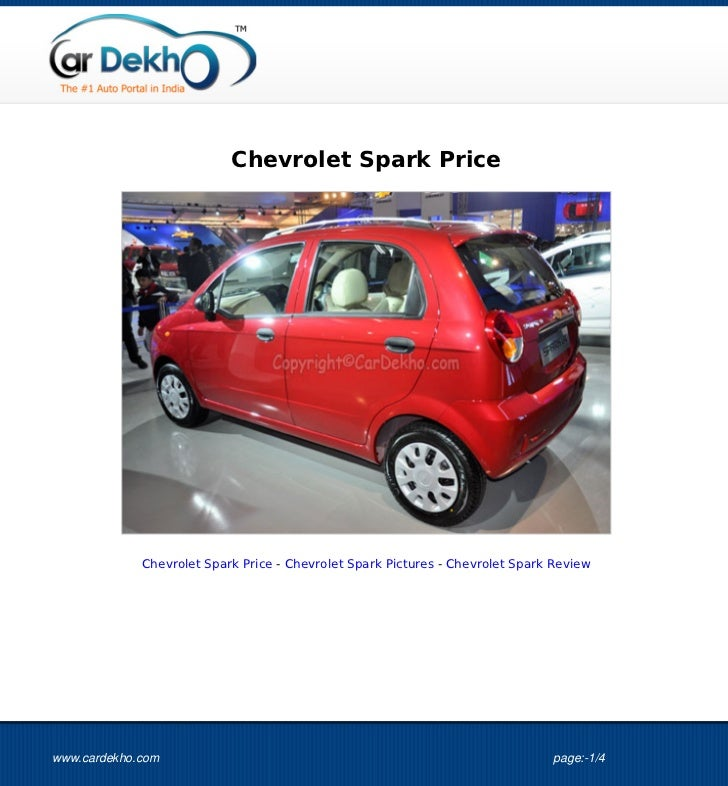 Chevrolet Spark Price 17Aug2012