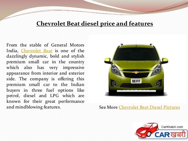 Chevrolet Beat diesel price and featuresFrom the stable of General MotorsIndia, Chevrolet Beat is one of thedazzlingly dyn...