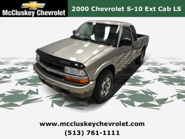 2000 Chevrolet S-10 Ext Cab LSwww.mccluskeychevrolet.com     (513) 761-1111