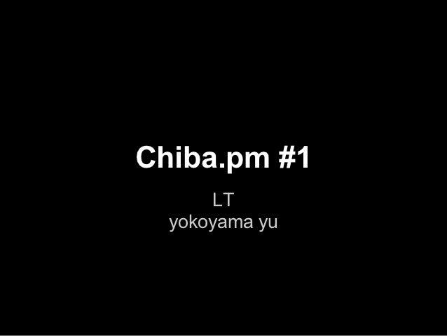 Chiba.pm #1       LT  yokoyama yu