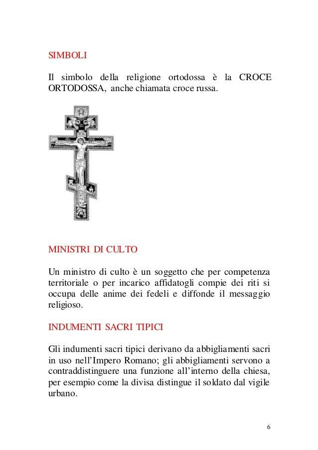 Risultati immagini per simboli della chiesa ortodossa