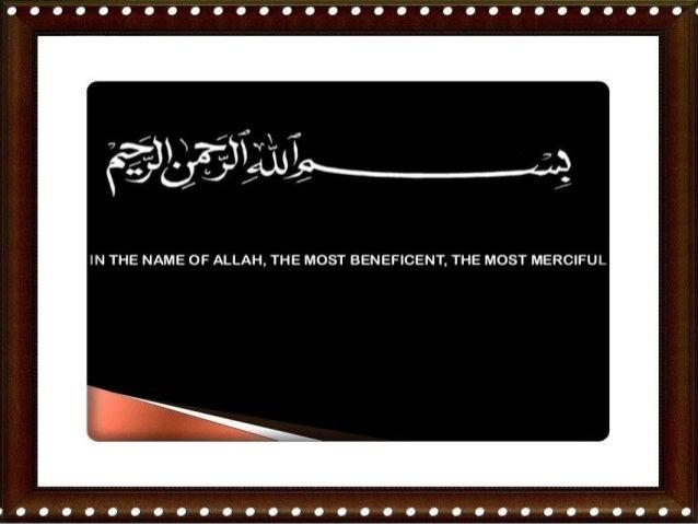 Saira Munir F13-LC-035 Atiq-ur-Rehman F13-LC-057 Atia Rashid F13-LC- 067 Sultan Nasir F13-LC-080