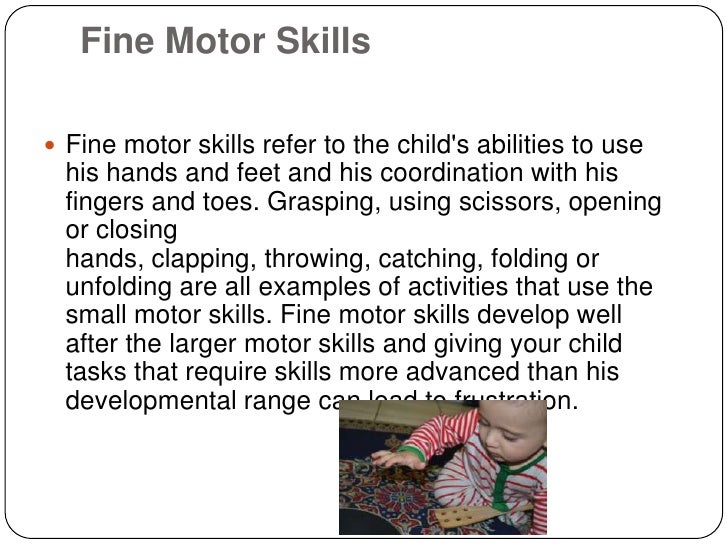 the development of childs gross and fine motor skills