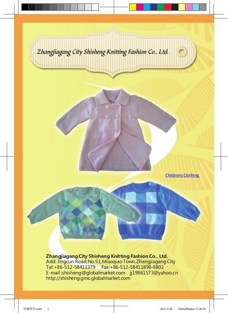 Childrens Clothing Zhangjiagang City Shisheng Knitting Fashion Co., Ltd.