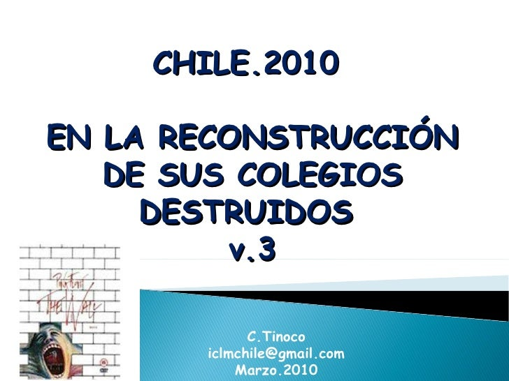 Chile colegios7x24 ctbv3