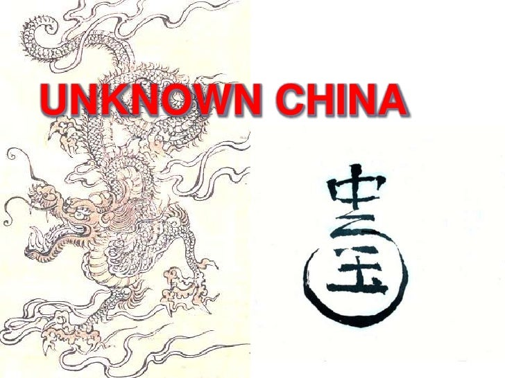UNKNOWN CHINA<br />