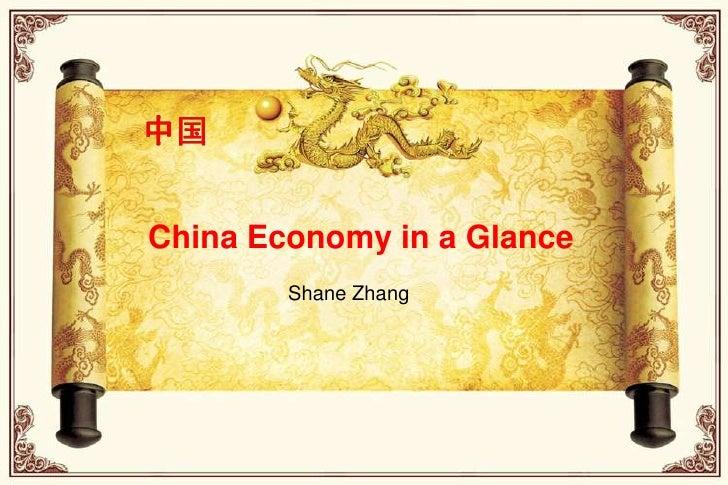 China History and Today
