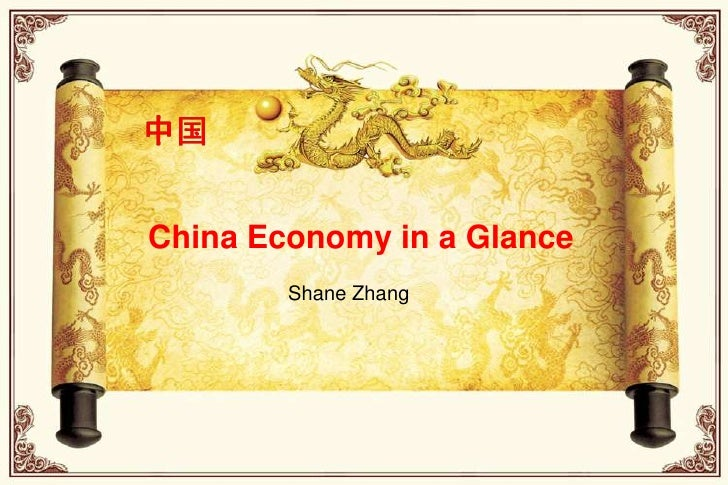 China History and Today