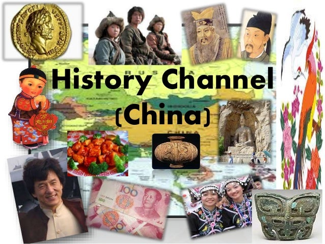 History Channel (China)