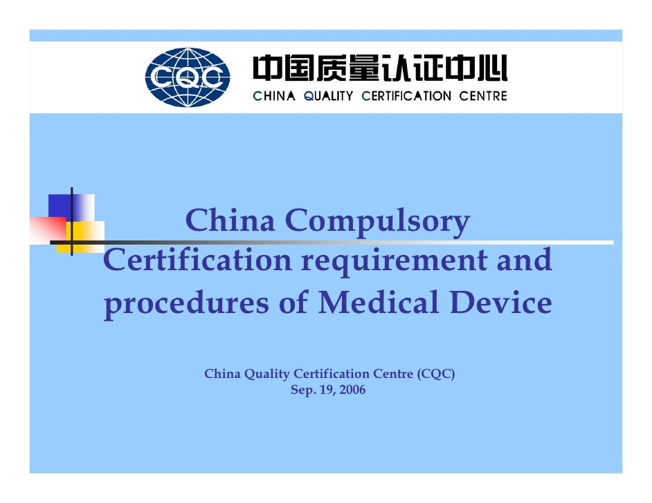 China Compulsory Certification requirement and procedures of Medical Device       China Quality Certification Centre (CQC)...