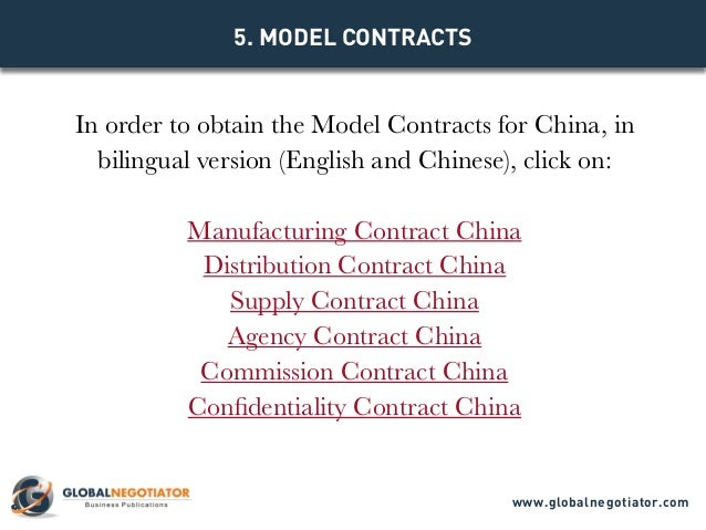 Model Contracts For China