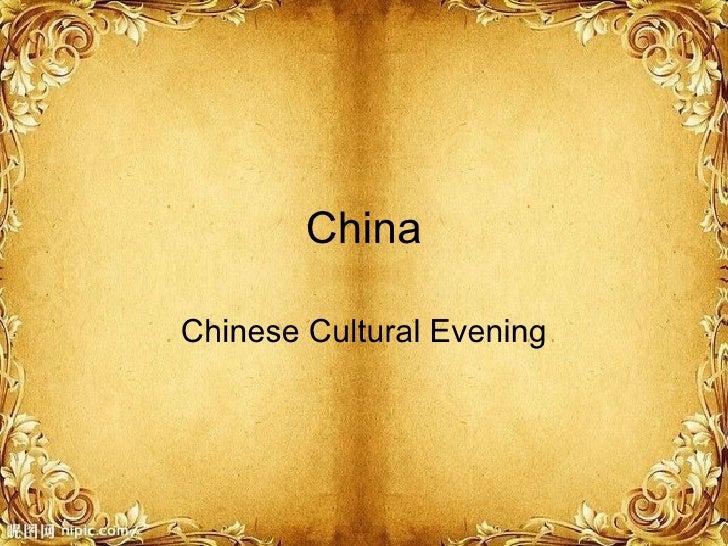 China fei