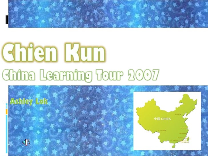 China Learning Tour