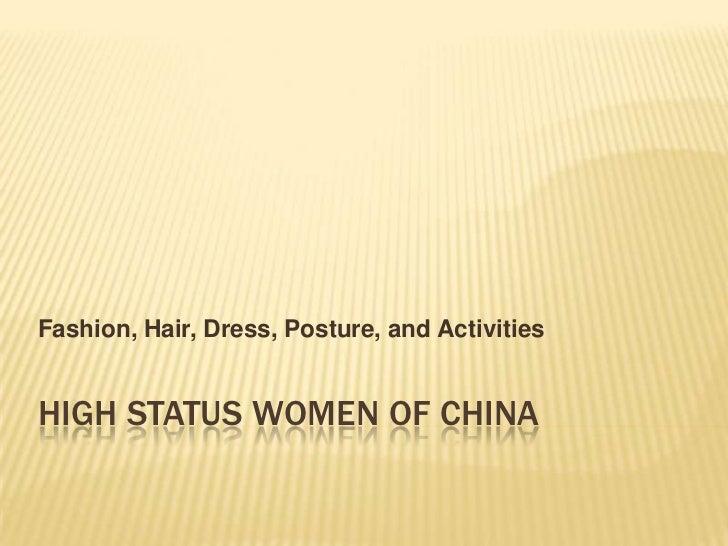 China women of high status