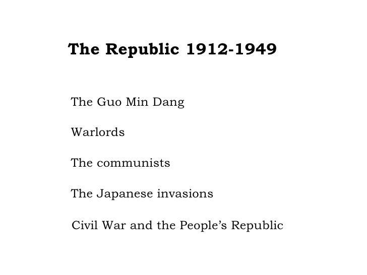 China 1911 1949