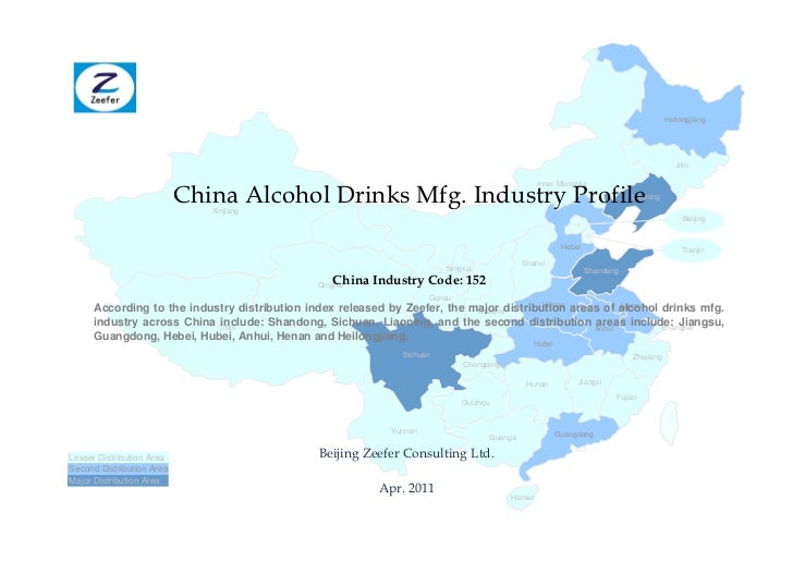 China alcohol drinks mfg. industry profile cic152   sample pages