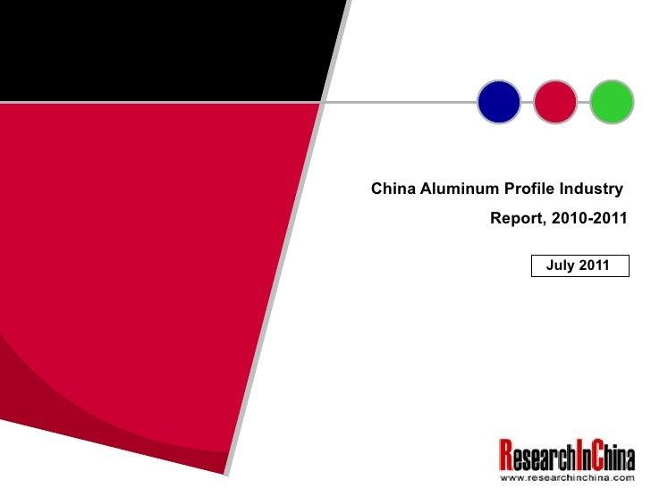 China aluminum profile industry report, 2010 2011