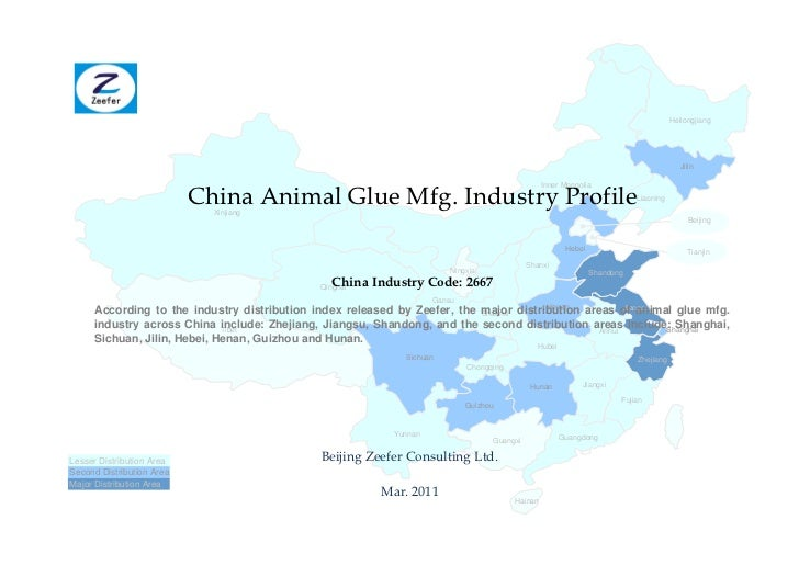 China animal glue mfg. industry profile cic2667   sample pages