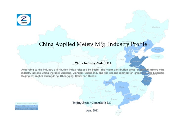 China applied meters mfg. industry profile cic4119   sample pages