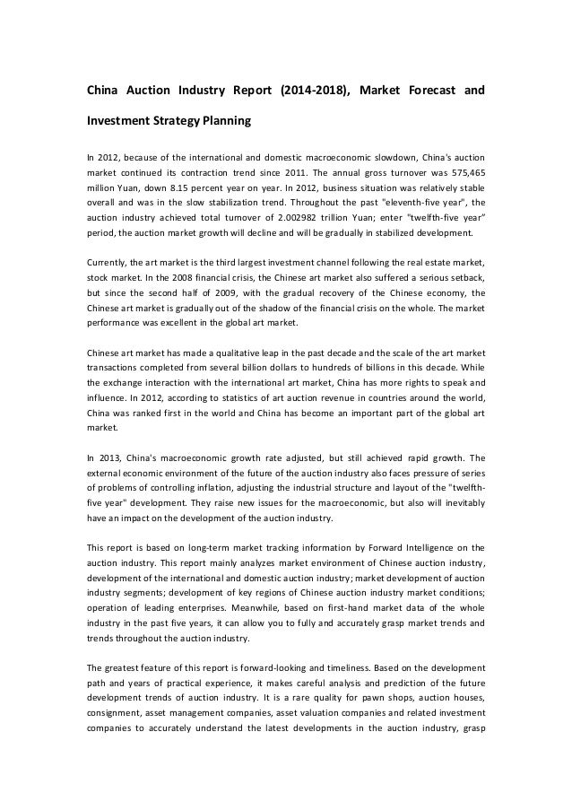 China auction industry report (2014 2018), market forecast and investment strategy planning