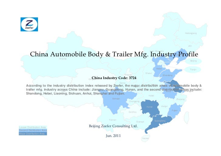 China automobile body trailer mfg. industry profile cic3724   sample pages