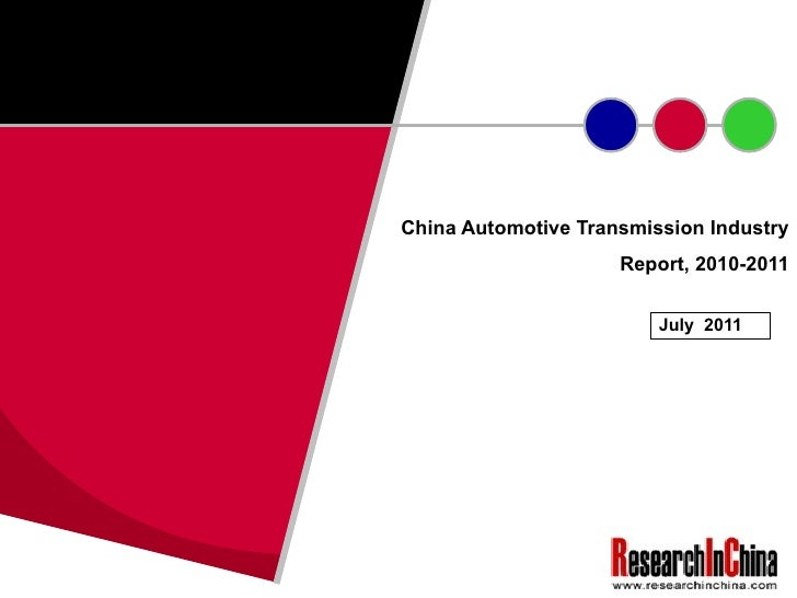 China Automotive Transmission Industry Report, 2010-2011 July  2011