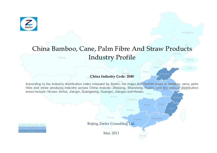 China bamboo cane palm fibre and straw products industry profile cic2040   sample pages