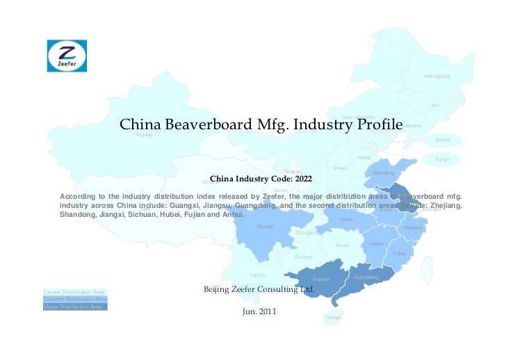 China beaverboard mfg. industry profile cic2022   sample pages