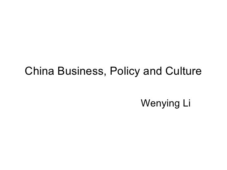 China business policy_and_culture