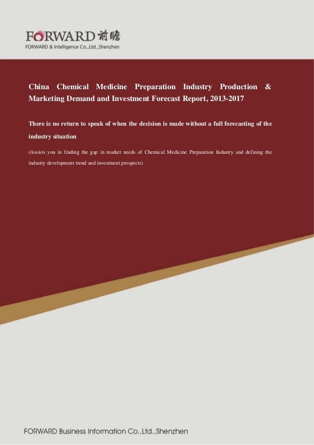 2011 版 紧固件制造行业  China Chemical Medicine Preparation Industry Production & Marketing Demand and Investment Forecast Report,...