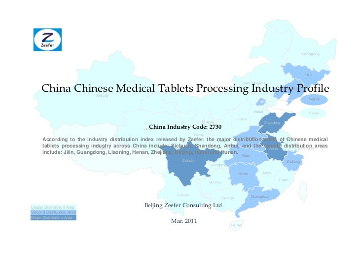 China chinese medical tablets processing industry profile cic2730   sample pages