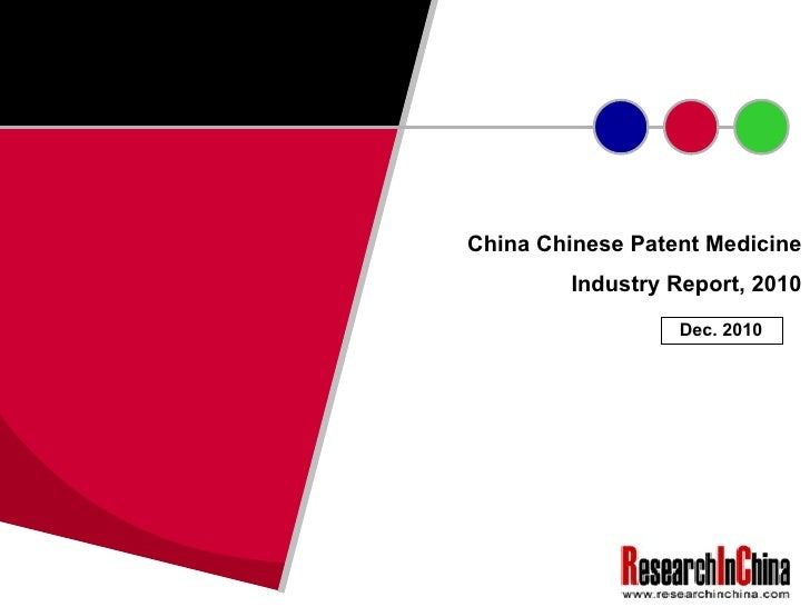 China Chinese Patent Medicine Industry Report, 2010 Dec. 2010