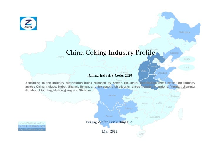 China coking industry profile cic2520   sample pages