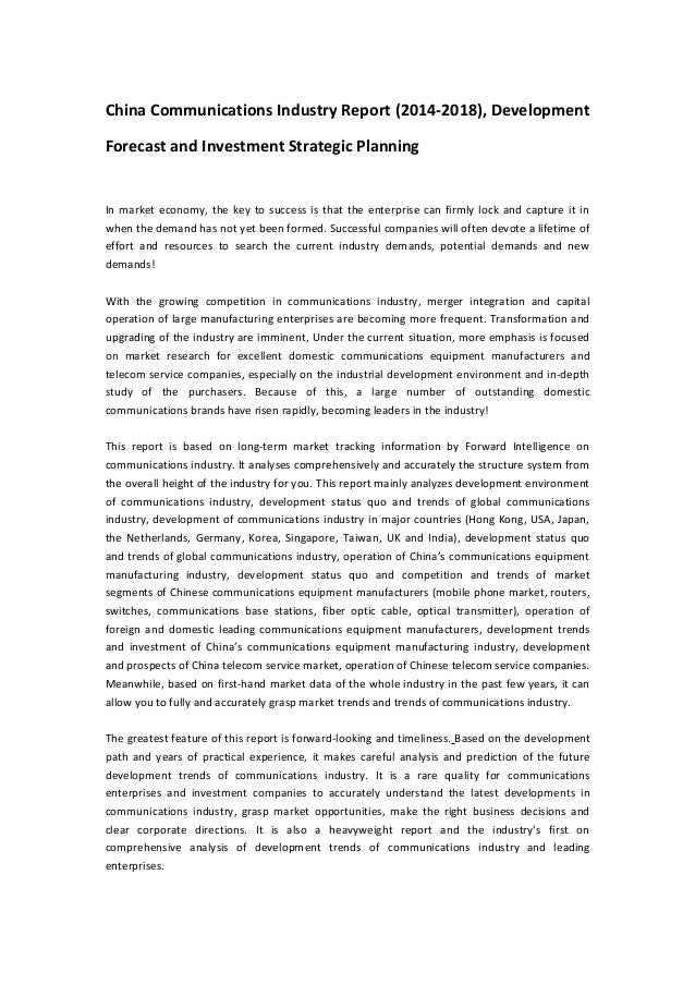 China Communications Industry Report (2014-2018), Development Forecast and Investment Strategic Planning In market economy...