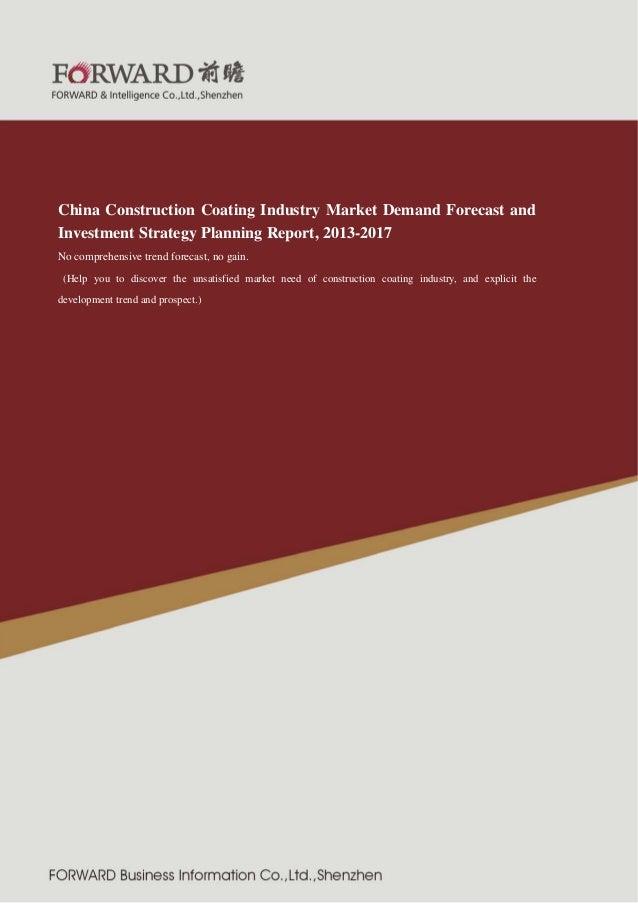 2011 版 紧固件制造行业  China Construction Coating Industry Market Demand Forecast and Investment Strategy Planning Report, 2013-2...