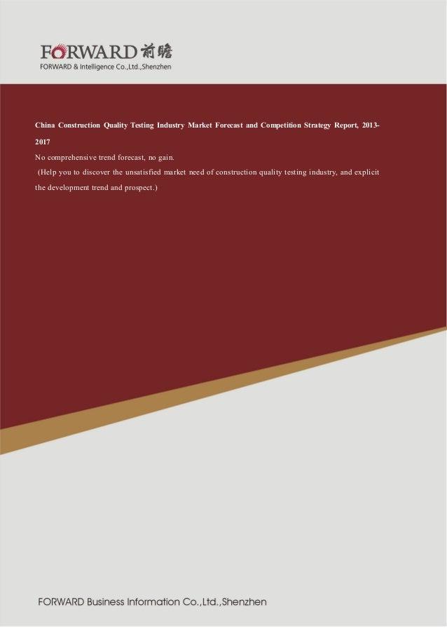 业  紧固件制造行  2011 版  China Construction Quality Testing Industry Market Forecast and Competition Strategy Report, 20132017 N...