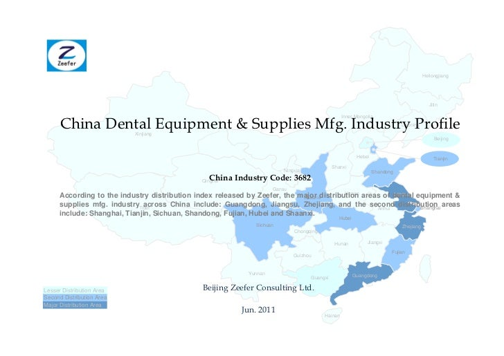 China dental equipment supplies mfg. industry profile cic3682   sample pages