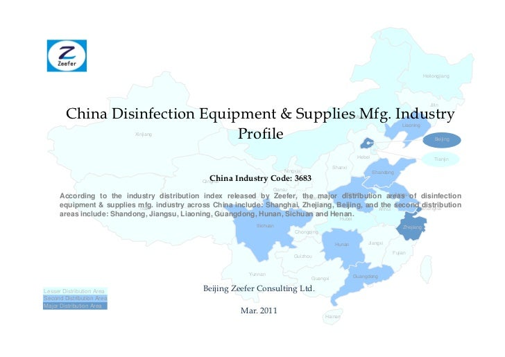China disinfection equipment supplies mfg. industry profile cic3683   sample pages